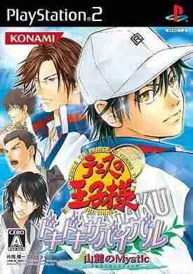Descargar Prince Of Tennis Doki Doki [JAP] por Torrent